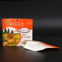 China Laminated Al foil Stand Up Ziplock Bags With Zip Lock for food nuts packaging wholesale