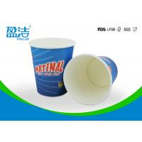 China Flexo Printing 8 12 16oz Vending Paper Cups With Personalized Logo Design wholesale