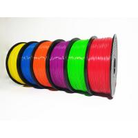 Buy cheap Good Selling PLA 3D filament 1.75 3.0mm 1kg/roll of 24 kinds colours PLA filament from wholesalers