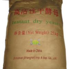 China 6 Billion cfu/g Granular Fast Action Dried Yeast Animal Feed Additives SYE-AD6BI wholesale