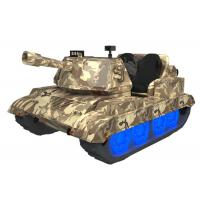 Buy cheap Double Person War Thunder Tanks / Virtual Reality Arcade Game Machines from wholesalers
