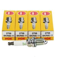 China Hot sales wholesale auto car spark plugs 2756 BKR6E-11 wholesale