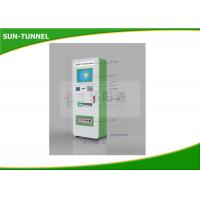 China Custom Made Automatic Cigarette Vending Machines For Shopping Mall And Airport on sale