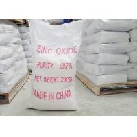 China CAS No. 1314-13-2 Indirect Method White Zinc Oxide Powder Industrial Grade 99.7% wholesale