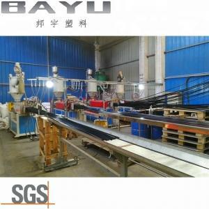 China PA Plastic Strip Making Machine PA Pipe Extruder Machinary wholesale
