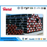 China 3LPE Coated Steel Pipe Hot Rolled 1.8 - 22 Mm Thickness API Certification wholesale