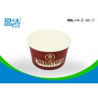China Cold Insulated 7 Oz Disposable Ice Cream Bowls , Ice Cream Paper Cups No Smell on sale