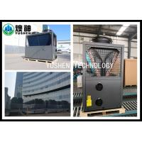 China High Efficiency Central Air Conditioner Heat Pump Heating And Cooling Function wholesale