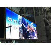 China Outdoor SMD LED Screen IP65 Advertising Billboard P6 192x192mm wholesale