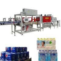 Buy cheap Auto Print Film Shrink Wrapping Machine LC-MBS30C from Young Chance Pack from wholesalers