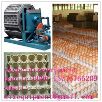 China fully automatic pulp egg tray moulding machine wholesale