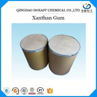 Quality C35h49o29 High Viscosity Oil Drilling Grade Xanthan Gum 40 Mesh White / Yellowish for sale
