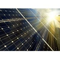 Buy cheap Residential Polycrystalline Solar Cell Panel 2400 Pa For Rooftop Systems from wholesalers