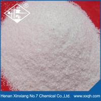 China thicken and emulsify Xanthan Gum china wholesale