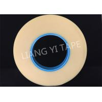 China Composite Yellow Transformer Insulation Tape With Non - Woven Fabric wholesale