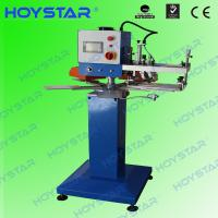 China high speed label screen printing machine for non slip sock/gloves/koozies wholesale