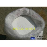China Pharma Raw Material 4, 4 ' - Sulfonyldiphenol Thermal Sensitive Material 80-09-1 wholesale
