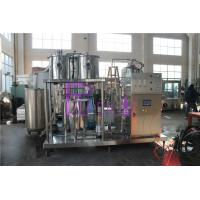Quality High Ratio Soft Drink Making Machine 9000L/H With CO2 Beverage for sale