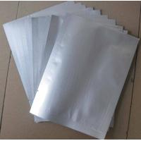 China China aluminium foil bag plastic bag laminated foil packaging zip-lock bags supplier wholesale