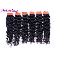 Buy cheap Full Italian Wave Virgin Indian Hair Extensions Healthy Natural Black 100G from wholesalers