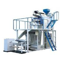 China Water Cooling PP Film Blowing Machine (SJ) wholesale
