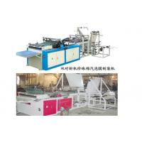 China YTQB-700-800 EPE And Air Bubble Film Bag Making Machine wholesale