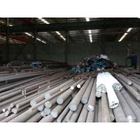 China SS 17-7PH Type AISI 631 UNS S17700 Stainless Steel Pipe Hot Rolled wholesale