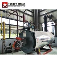 China YYQW  Industrial Fire Tube Three Coil Pipe Gas Thermal Oil Boiler Heater on sale