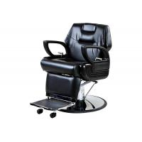 "China Custom All Purpose Salon Barber Chair 38"" Height For Man , Pu Leather Materials wholesale"