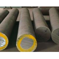 Buy cheap DIN 17CrNiMo6 hot rolled alloy steel round bar hardened alloy structural steel from wholesalers