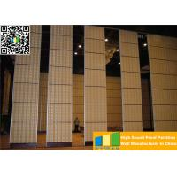 China MDF Acoustic Movable Partition Walls Interior Divider For Office / Restaurant wholesale