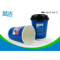 Quality Disposable Insulated Paper Coffee Cups 12oz Printed By Water Based Ink for sale
