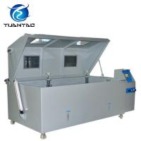 China ASTM B-117 standard cyclic corrosion salt mist test chamber price wholesale