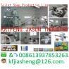 China Toilet Soap Production Line,Toilet Soap Finishing Line, Soap Making Machine wholesale