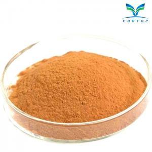 China Rock Tea Powder wholesale