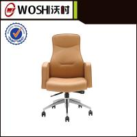 China modern high back executive leather office chairs wholesale