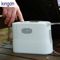 China 2018 new arrival mini 1L/min O2 portable oxygen concentrator with lithium battery recharge wholesale