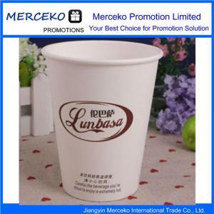 Custom Printed Paper Coffee Cups