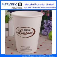 Quality Custom Printed Paper Coffee Cups for sale