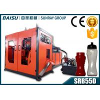 China Clear And Transparent Plastic Bottle Molding Machine 750ml Product Volume SRB50D-2C wholesale