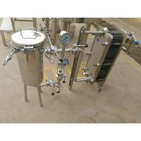 Buy cheap Double Stages Beer Brewing Equipment Plate Heat Exchanger Stainless Steel Material from wholesalers