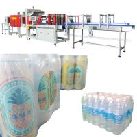 China Automatic Bottle Sleeve shrink Wrapping Machine with CE Certification (Young Chance Pack) LC-MBS25 wholesale