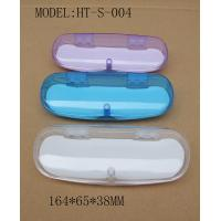 China 2017 fashion clear plastic eyeglasses cases with cheap price wholesale