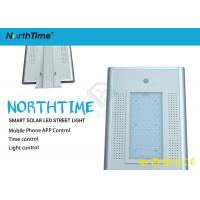 China PIR Motion Sensor 50w Outdoor Solar Street Lights  For Industrial Zone wholesale