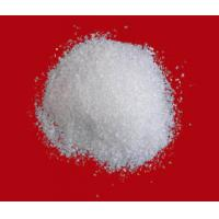 China 33% 35% zinc sulphate feed additives for promoting animal growth wholesale