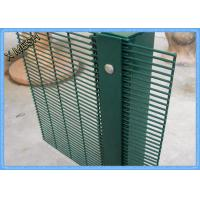 China Garden Yard Security Welded Metal Fence Panels 3meter Height Anti Climb wholesale