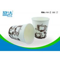 China Eco Friendly Paper Hot Drink Disposable Cups 8oz With Single Wall PE Coated wholesale