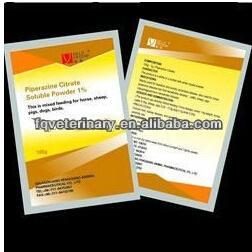 China 12% Salinomycin sodium premix &Medicated feed additive for animals wholesale