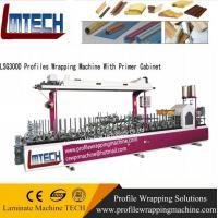Quality PVC Plastic Profile Extrusion Line PVC profile wrapping laminating machine for sale