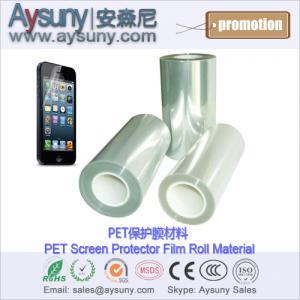 China Clear/Anti-glare/Privacy/Anti-fingerprint/Anti-shock Screen Protector PET Film Roll wholesale